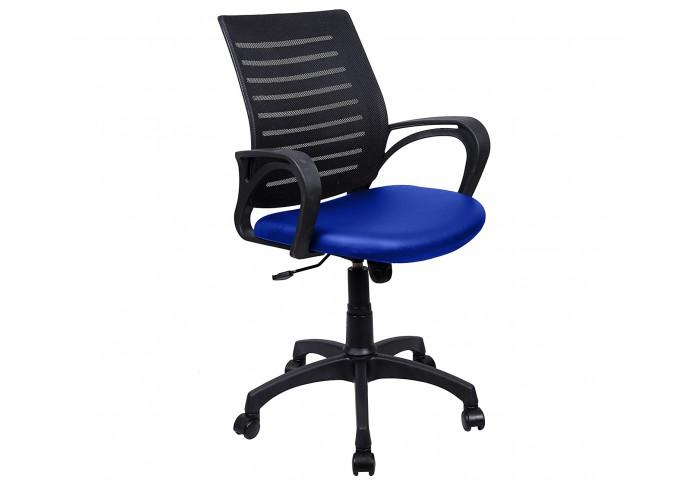 Walter Office Chair (Black + Royal Blue)